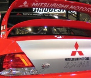 Mitsubishi Machinery